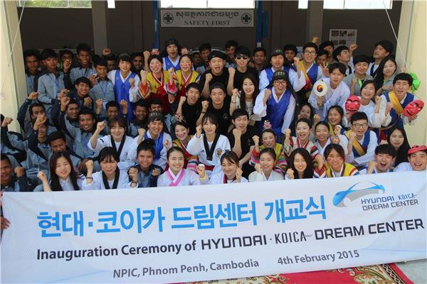 정의선 현대차 부회장, 미래 주역들과 소통하는 '글로벌 청년 봉사단'
