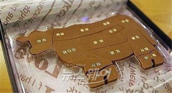 초콜렛의 종류, 카카오 함량 10% 미만은 '가짜'