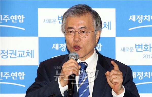 문재인 대표 체제 출범···'희망'보다 '과제' 남았다