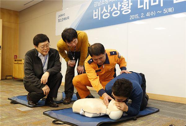 포스코에너지, 임직원 대상 안전교육 실시