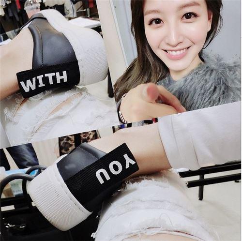 레인보우 재경, 발렌타인데이 앞두고 팬들 향한 애정 'With You~' 셀피!
