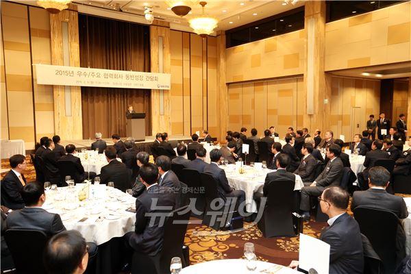 대우건설, 우수·주요 협력사 동반성장간담회 열어