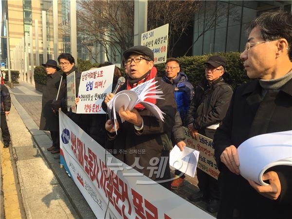 '삼성SDI 사찰 의혹 문건' 공개···삼성에 쏠리는 시선