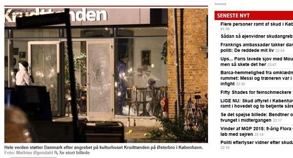코펜하겐 유대인회당 인근 또 총격으로 3명부상