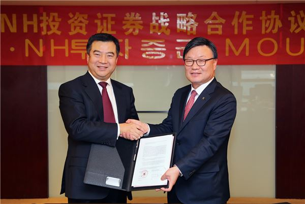NH투자證-中쟈오상證, 금융상품 개발·판매 협력 MOU 체결