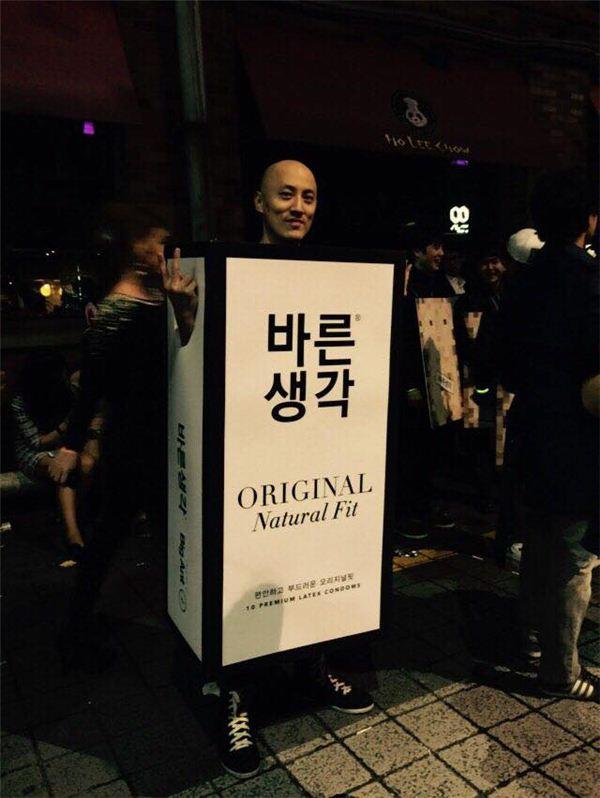 박용만 두산 장남, 박서원이 런칭한 '이런쨈병'이 뭐길래