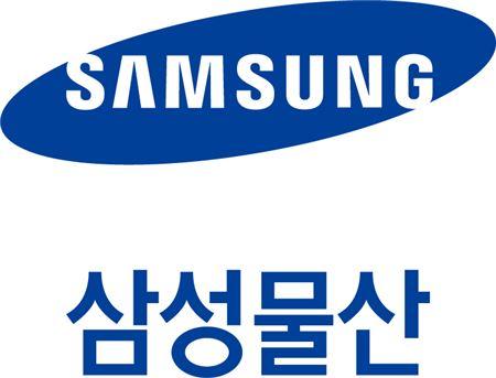 삼성물산 '고객 무한신뢰 기반 내실성장 추구'
