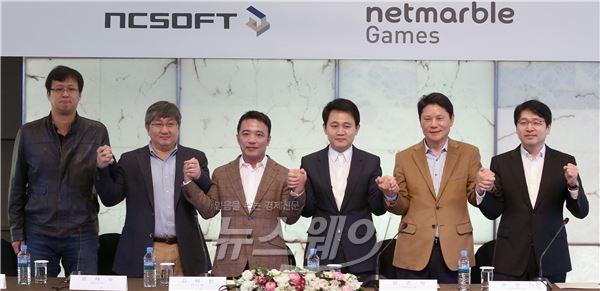 NC-넷마블게임즈, 공동사업 및 전략적 제휴 협약식 열려