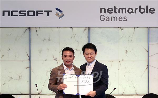 엔씨소프트-넷마블게임즈 전략적 제휴