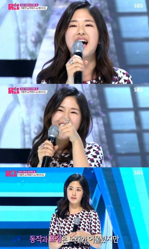 'K팝스타4' 박혜수 심사위원 마음 녹였지만…TOP10 아쉽게 탈락