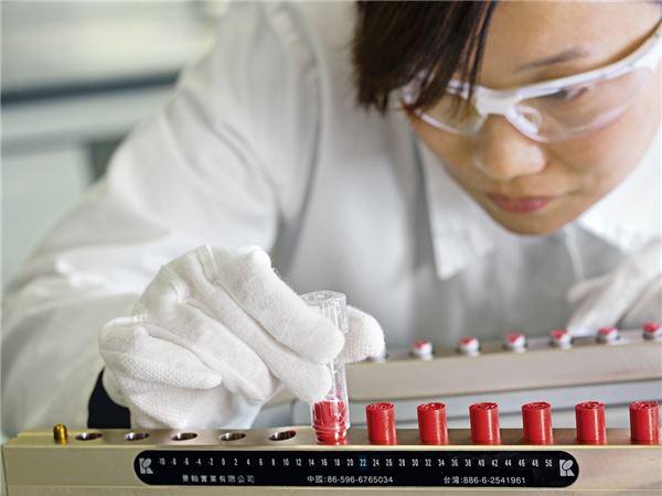 바스프, 2016년 화장품업계 주도할 4대 트렌드 예측