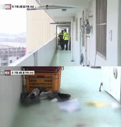 천안서 일가족 흉기 찔려, 이사 온 지 하루 만에 참변…1명 사망·3명 부상