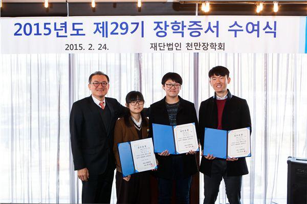 삼천리 천만장학회, 총 103명에 '7억3천만원' 장학금 지원