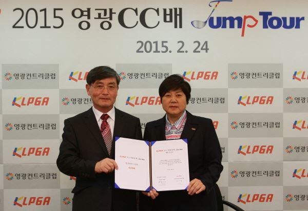 영광CC,점프투어 창설...연간 4개 대회 개최