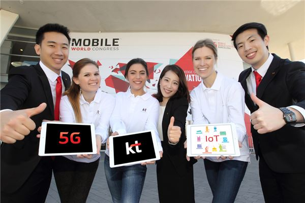 KT, 5G 기술로 글로벌 ICT 르네상스 시대 연다