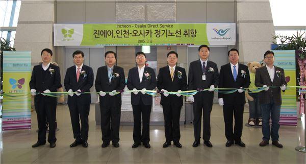 진에어, 인천~오사카 노선 신규취항…주 7회 운항