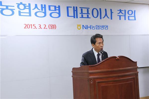 """김용복 NH농협생명 대표이사 """"우량 선도 생명보험사로 도약하자"""""""