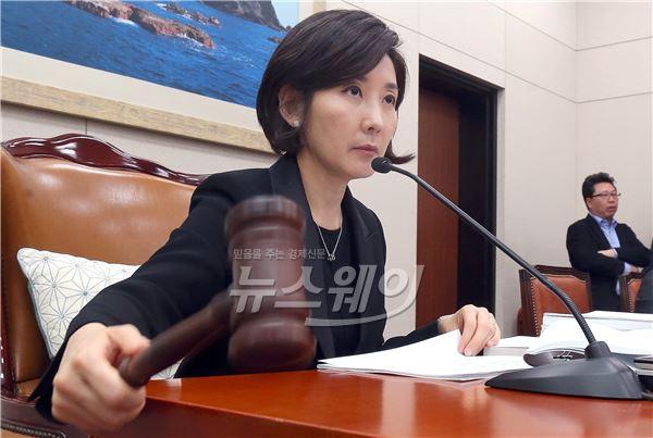 외통위 개회 알리는 나경원 위원장