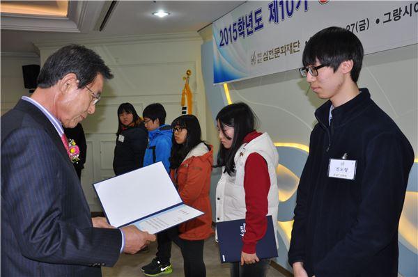 모아건설 심헌문화재단, 장학금 1억20만원 전달