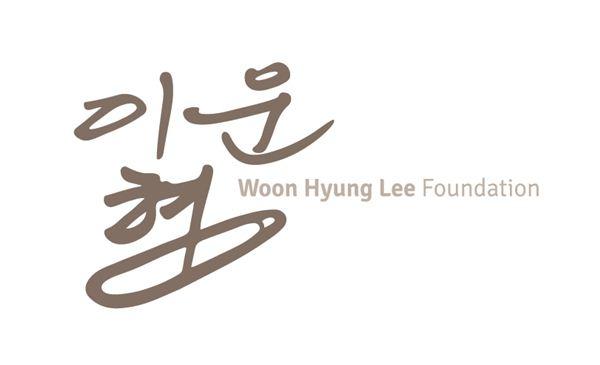 이운형문화재단, 오는 18일 '제 1회 이운형문화재단 음악회'개최