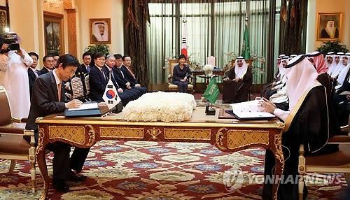 韓-사우디, 해운협정 체결…해운분야 협력 강화