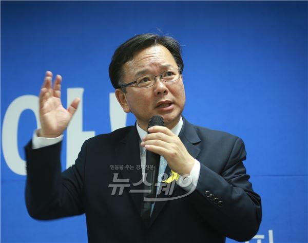 문재인, 지역분권추진단장에 김부겸 전 의원 임명