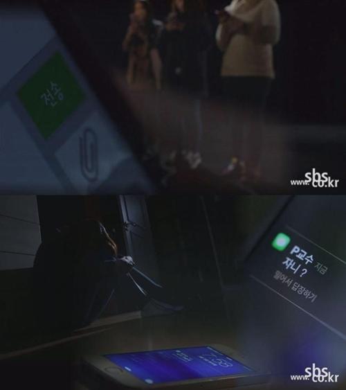 """'그것이 알고싶다'에 네티즌 관심 """"설마 우리학교 얘기?"""""""