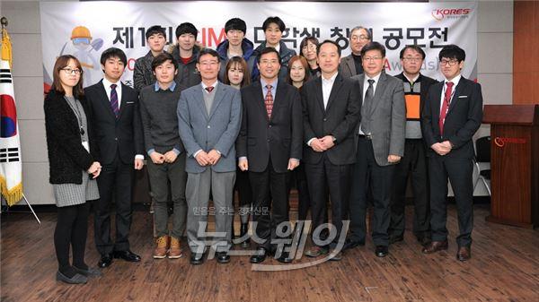 광물자원공사, 제1회 대학(원)생 창의 공모전 개최