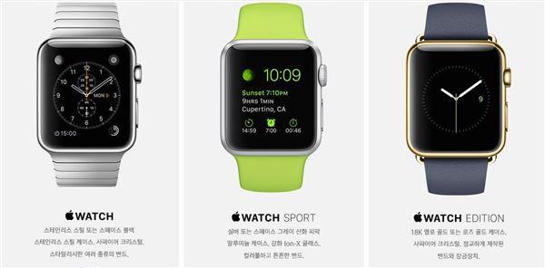 애플워치, 1차 국에서 다음달 출시…한국은 제외