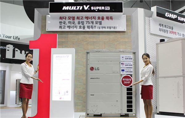 LG전자, 국제냉난방공조전서 IoT 기능 탑재 에어컨 공개