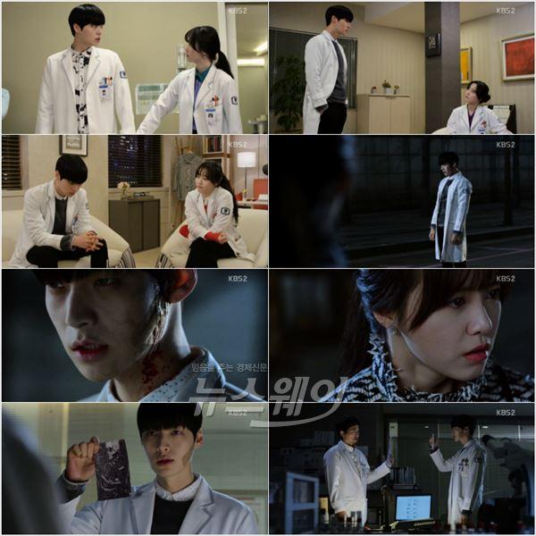 '블러드' 안재현·구혜선, 인간과 뱀파이어 비극적 사랑 시작?