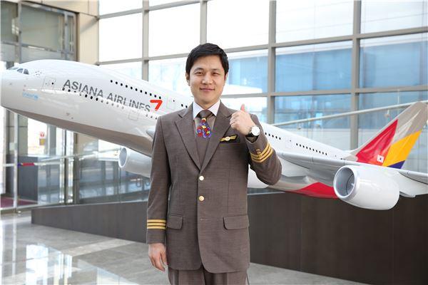 아시아나항공, 예비조종사 인턴 공개채용