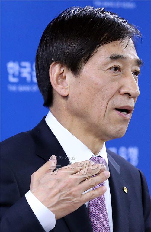 [NW포토]한국은행,금리 인하 연 2.0%→ 1.75%