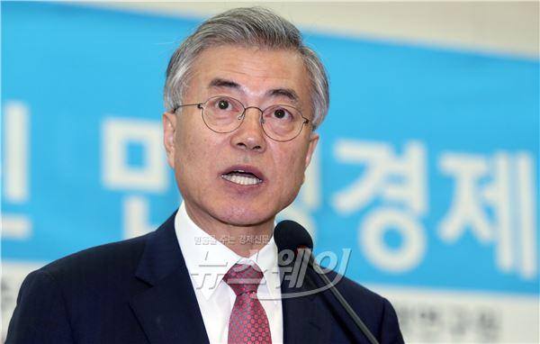 """기준금리 인하…문재인 """"금리 낮춰 경기 부양? 해답 아니다"""""""