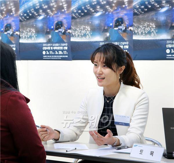 삼성물산, 이색 채용설명회 '리크루팅 카페' 개최