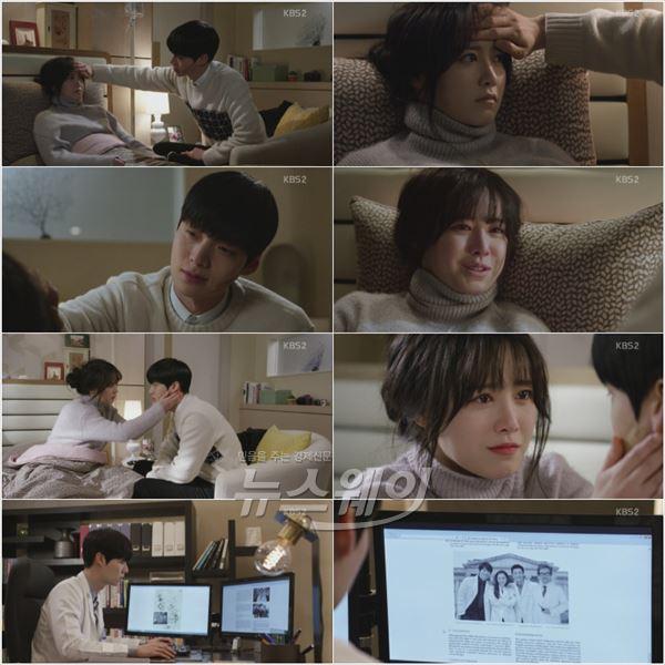 '블러드' 안재현, 구혜선에 과거인연 고백… 달콤 스킨십 '달달'