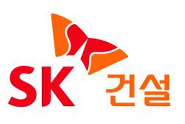 SK건설, 담합 탓에 '고발요청권' 도입 첫 사례 오명