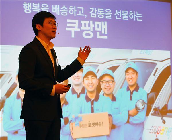 김범석 쿠팡 대표, 진정한 혁신 향한 도전 '쿠팡맨'의 감동 서비스