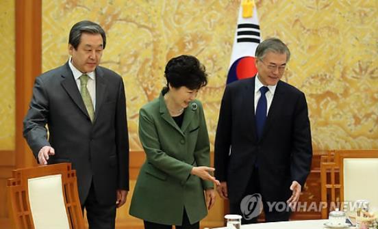 박근혜 대통령, 여야 대표 회동
