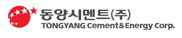 '법정관리 졸업' 동양시멘트, 매각 절차 가속화