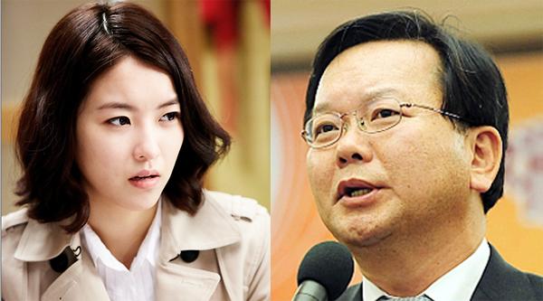 김부겸 전 의원 차녀 배우 윤세인, 19일 비밀리에 결혼식 올려…예비신랑은 누구?