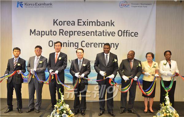 수출입銀, 모잠비크 등 아프리카 첫 사무소 열어