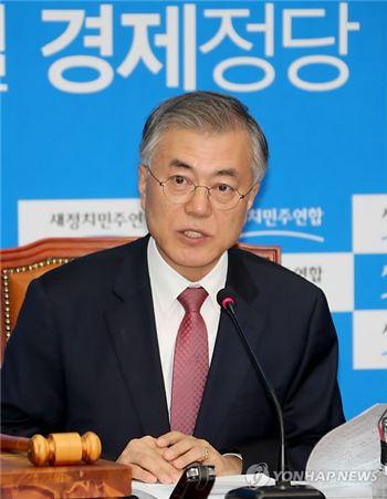 문재인, 경제전문가 초빙해 '경제정당' 행보 이어