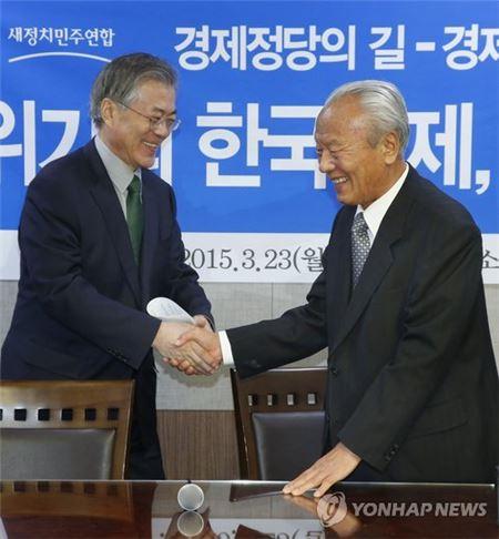 """문재인 """"노동자 보호·장기 경기 침체···최경환팀 대안내라"""""""