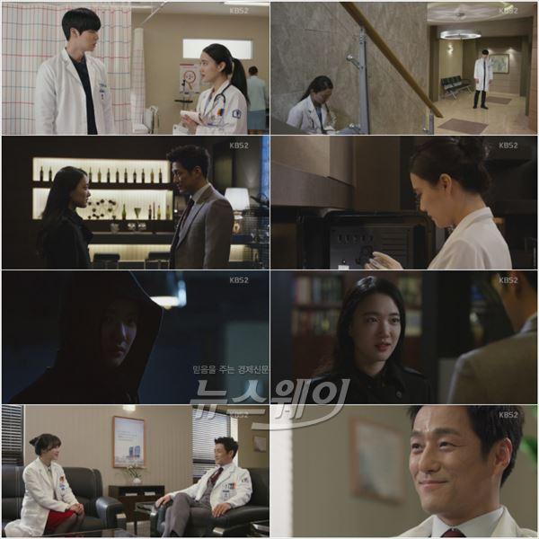 역시 박재범 작가… 반전에 반전 '블러드', 뒤통수 드라마 등극