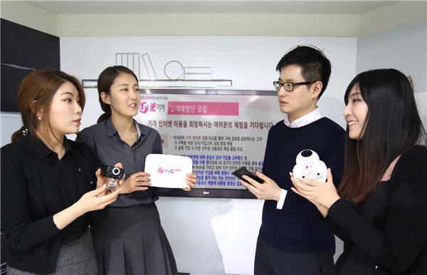LG유플러스, 고객체험단 확대