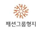 """형지, 조직개편 단행…""""유통·잡화 등 신규사업 확장"""""""