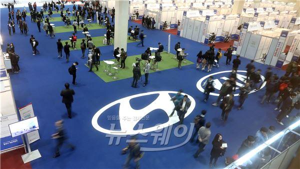 [NW포토]2015 현대·기아자동차 협력사 채용박람회 열려