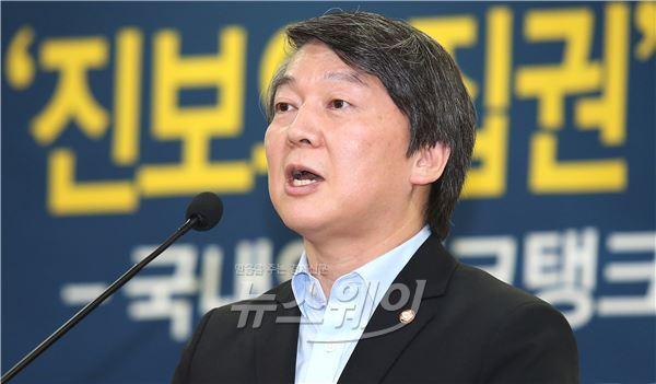 """안철수 """"포스코 사건, 與 권력실세가 본질"""" 선 긋기 나서"""