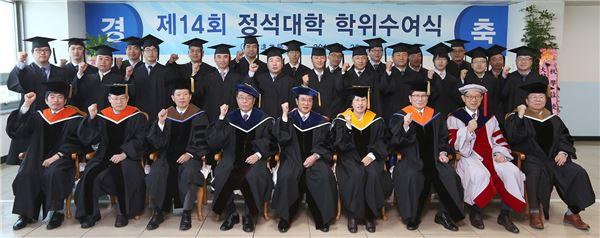 한진그룹, 사내 '정석대학' 학위수여식 개최
